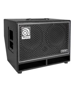 PN-210HLF Bass Enclosure